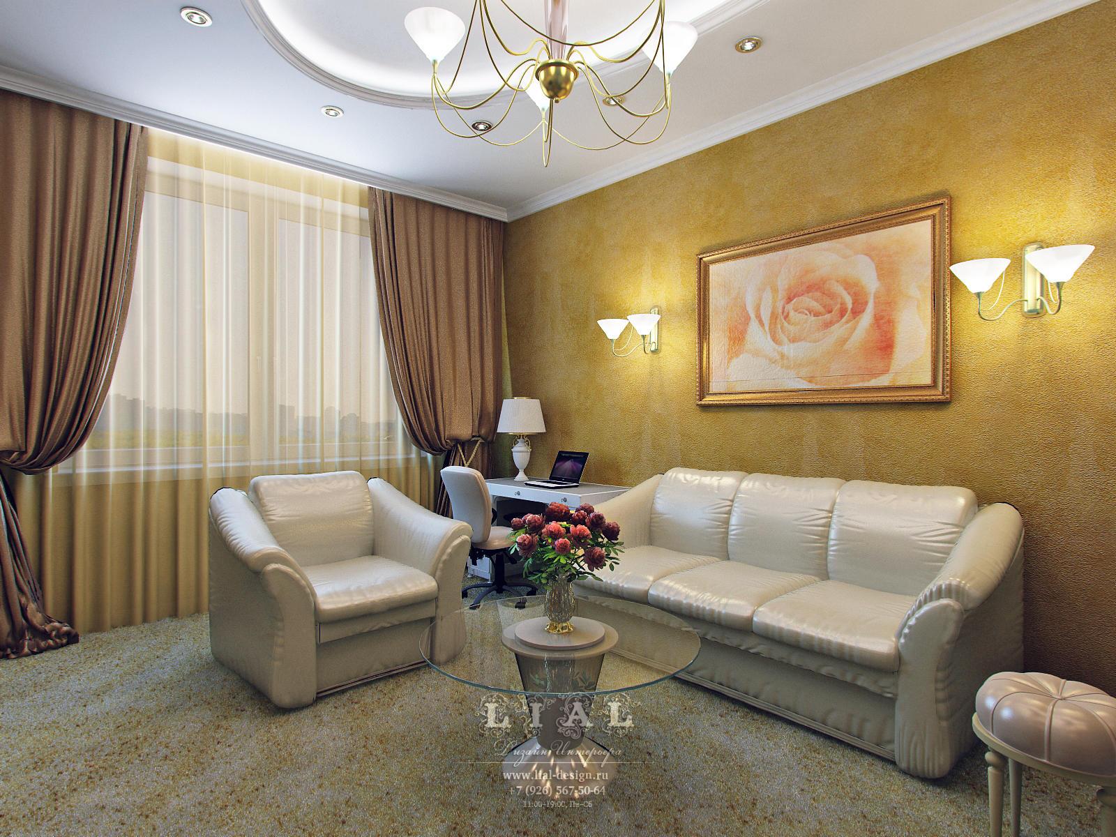 Ремонт спальни 9-12 кв. м. своими руками в хрущевке, фото 16