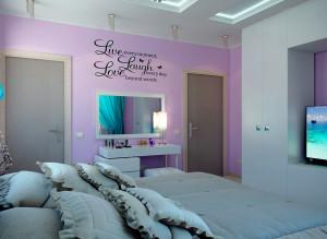 Современные идеи дизайна спальни в современном стиле