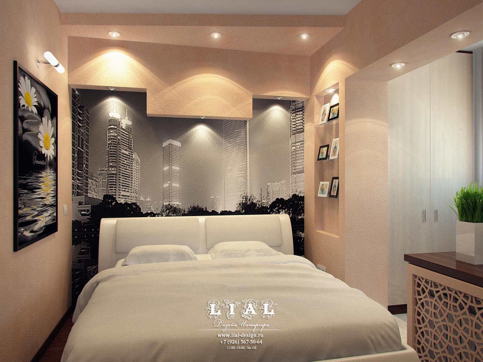 Дизайн спальни в современном стиле в квартире