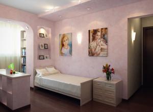 Дизайн спальни фото 2016 современные идеи